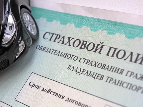 В почтовых отделениях Ивановской области доступно оформление полисов ОСАГО