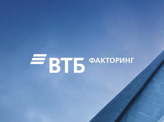 ВТБ Факторинг упрощает подключение к платформе GetFinance