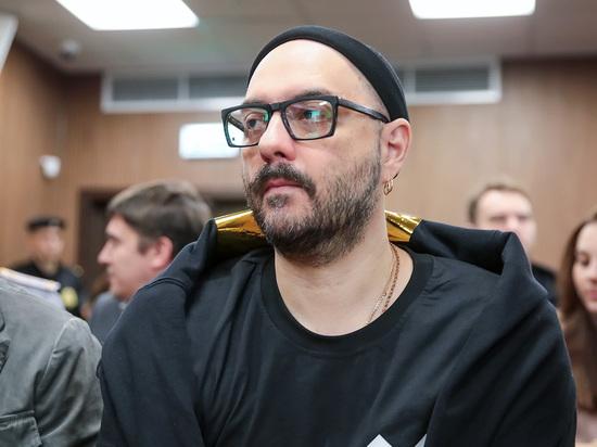 Защита Кирилла Серебренникова отказалась обжаловать приговор