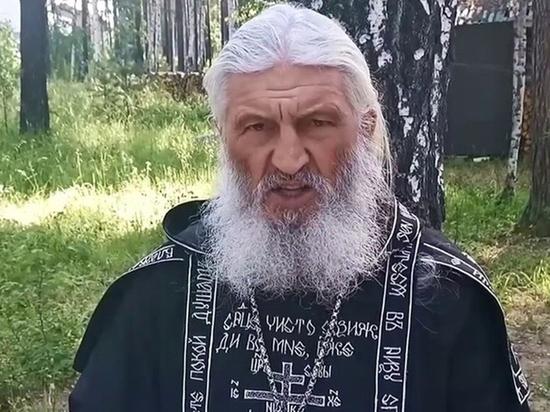 РПЦ уличила отца Сергия в попытке скрыть судимость за убийство