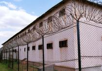 Минюст предложил разрешить осужденным переезд в «домашнюю» колонию