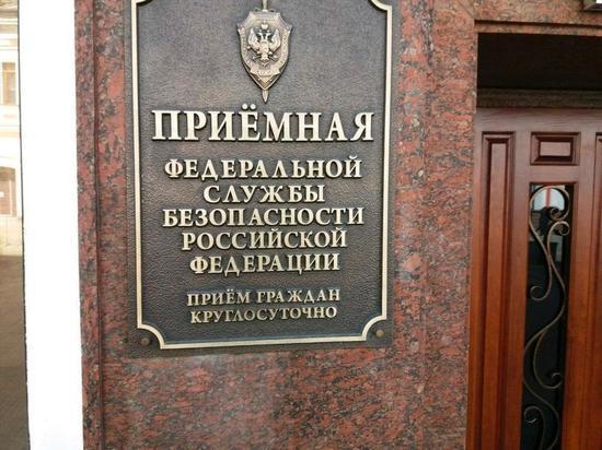 Украинского футболиста задержали в Москве за шпионаж