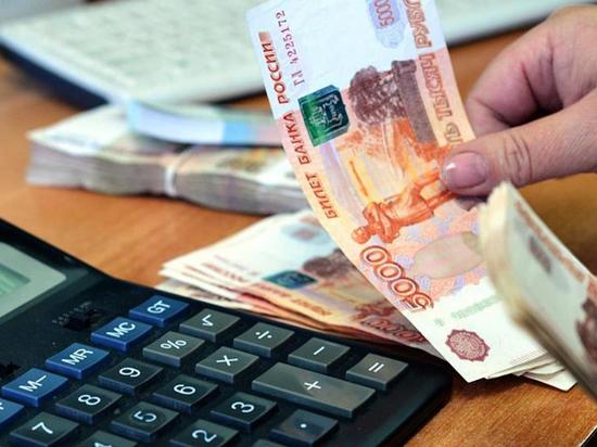 Названо грядущее снижение зарплат по России