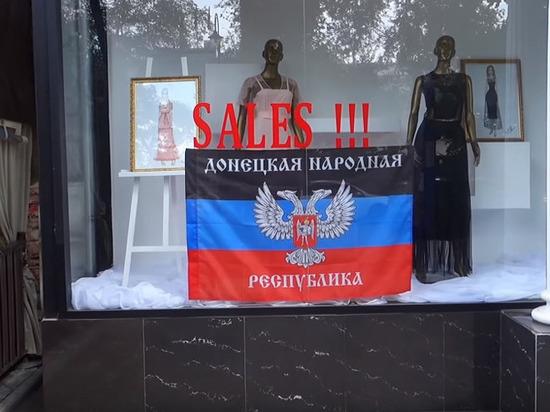 Зеленский отказал России вправе требовать особого статуса для Донбасса