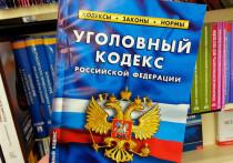 Дерзкое ограбление в Ивановской области: удар в лицо, обморок, кража кроссовок