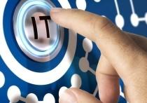 На Кубани разработали законопроект по поддержке отечественной IT-продукции