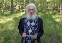 Схиигумен Сергий ответил митрополиту Кириллу на письмо: