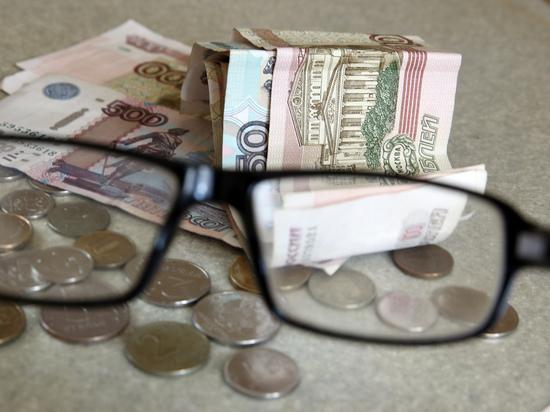 Доля россиян с доходом ниже 15 тысяч рублей резко возросла