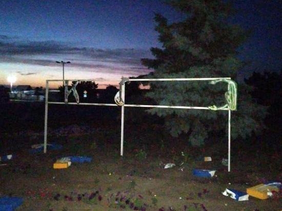 Под Луганском разрушили знак «Украина»