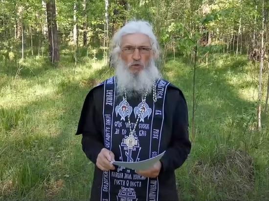 """Схиигумен Сергий ответил митрополиту Кириллу на письмо: """"Я не мужик, которого занесло, и не блогер"""""""