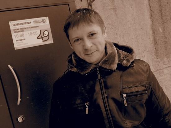 Журналист из Читы поборется за кресло депутата в Новосибирске