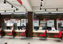 В Сочи откроется пятый офис МФЦ