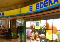 Германия: Edeka отзывает продукт и предупреждает об опасности