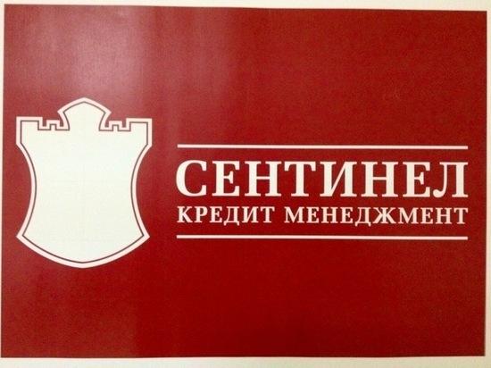 В Калмыкии за незаконные действия наказаны коллекторы