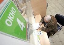 Магаданские пенсии одни из самых высоких в России