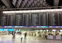 Германия: Количество пассажиров в аэропорту Франкфурта упало на 89,3%