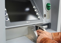 На западе Германии, в Мерценихе, взорван банкомат, жителей эвакуировали
