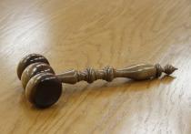В Кировской области опасного рецидивиста осудили на 18 лет