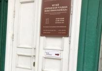 Музеи Новосибирска открывают двери посетителям