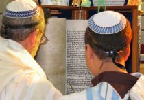 Еврейский конгресс напомнил о своих правах в Европе