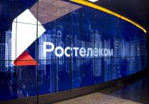 «Цифровой рецепт восстановления экономики»: «Ростелеком» приглашает на онлайн-форум