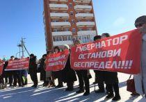 Верховный суд РФ займется судьбой многоэтажки в Иркутске