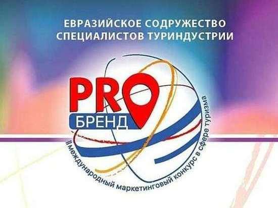 Брендинг музея «Мелихово» оценили на международном уровне