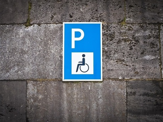 Право на бесплатную парковку в Новосибирске можно оформить онлайн