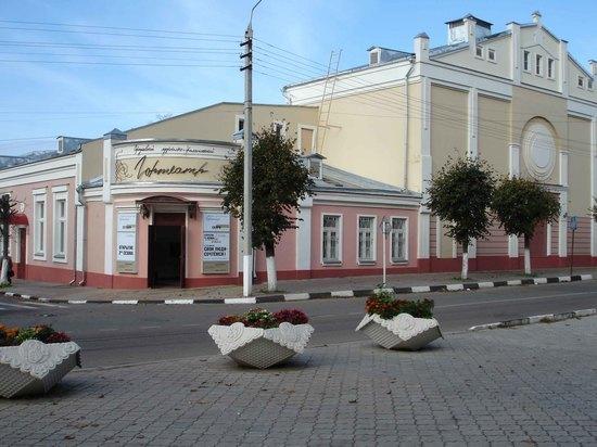 Афиша мероприятий Серпуховского городского театра на июль