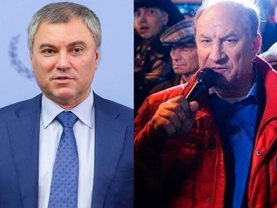 Депутат Рашкин выиграл у Володина в ЕСПЧ