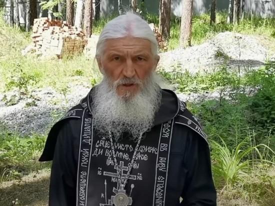 Песков: в Кремле не следят за событиями вокруг схиигумена Сергия
