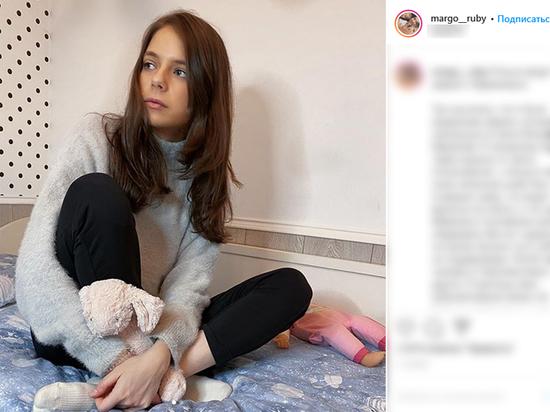 Дочерей хоккеиста Никиты Зайцева суд оставил жить с матерью