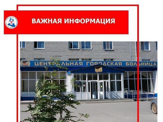 В Ноябрьске поликлиники прекратили плановый прием пациентов из-за коронавируса