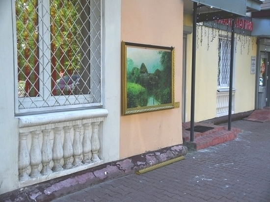От акта вандализма в Серпухове серьёзно пострадала картина