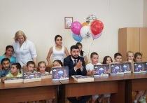 Благотворительная программа «Мир без слез» банка ВТБ — в прямом эфире