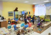 В Кызыле работают дежурные детские сады