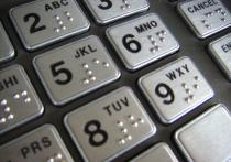 В России впервые в мире создан ГОСТ на шрифт Брайля
