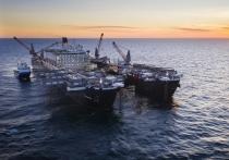 После мин «Северному потоку - 2» предрекли новые проблемы