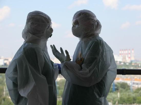 Минздрав: 14 тысяч врачей с коронавирусом получили страховые выплаты