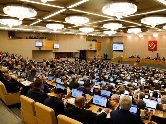 Госдума приняла в первом чтении закон о штрафах для чиновников-хамов