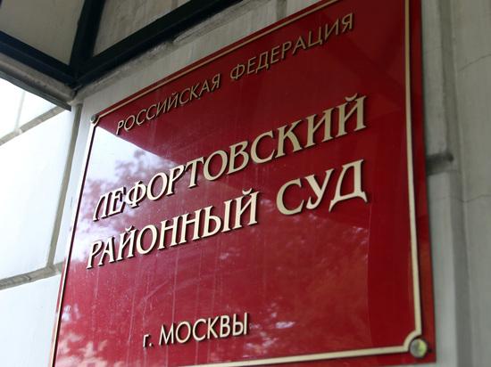 Сафронова привезли в Лефортовский суд Москвы