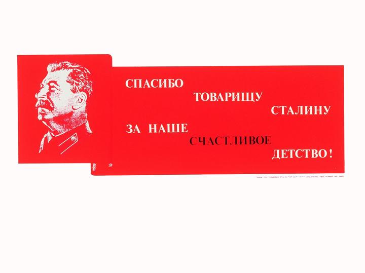Художник Виталий Комар: «Независимость дороже свободы»