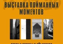 Люди и страны — в объективе Виктора Мальчевского