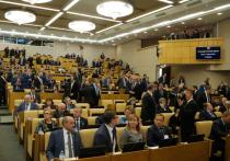 Госдума приняла в первом чтении законопроект, который называют «законом о хамстве чиновников»