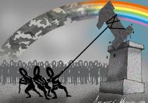 Самолеты будут сбивать небесную гей-пропаганду