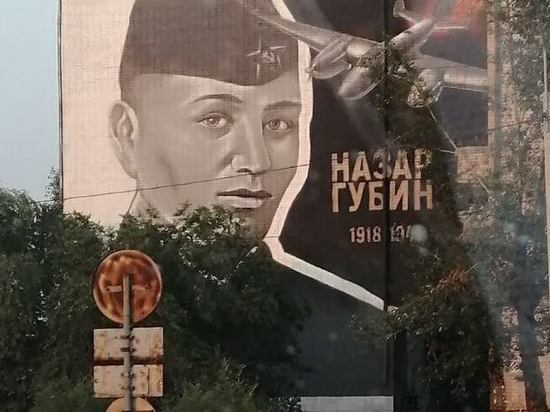 Огромное граффити с портретом Героя ВОВ появилось в Чите