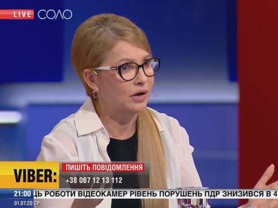 """Тимошенко обвинила власти Украины в """"жёстком обмане"""" своих избирателей"""