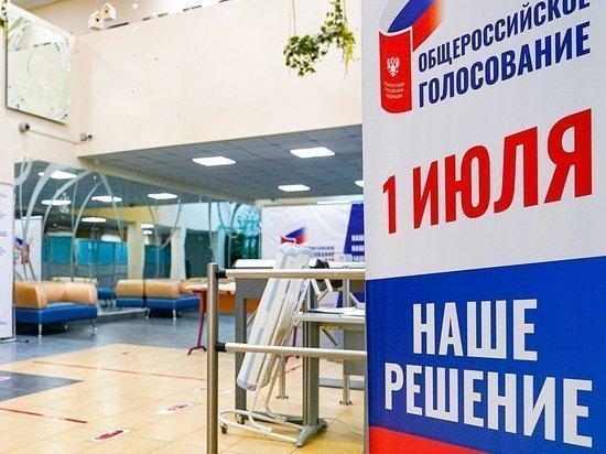 В Общественной палате предложили перенести День России на 1 июля
