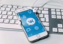 Жителя Надыма оштрафовали за экстремистские посты в соцсети