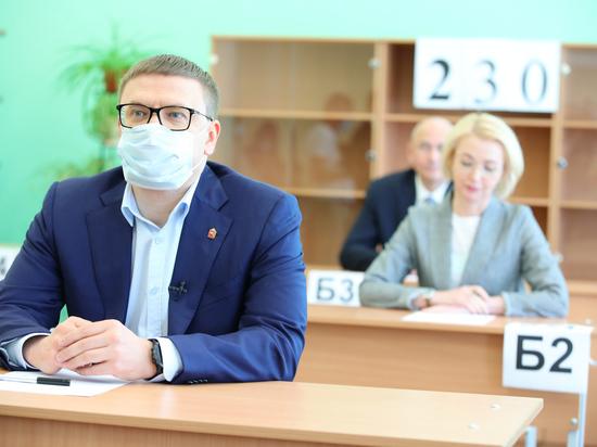 Как организовано ЕГЭ на Южном Урале